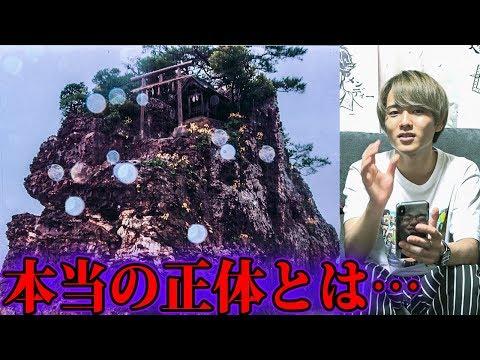オーブ・人魂にまつわる都市伝説!!