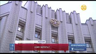 В МИД РФ прокомментировали информацию о гибели российских солдат при авиаударе США в Сирии