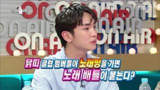 [RADIO STAR] 라디오스타 - Why did Kim Tae-woo receive daddy phone because of Hwang Chi-yeul?20170628