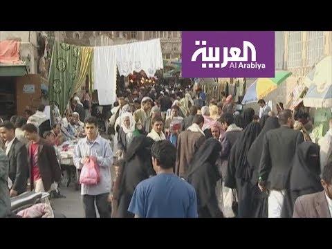 في اليمن..  تحديات كبرى تنتظر رئيس الحكومة الجديد  - نشر قبل 11 ساعة