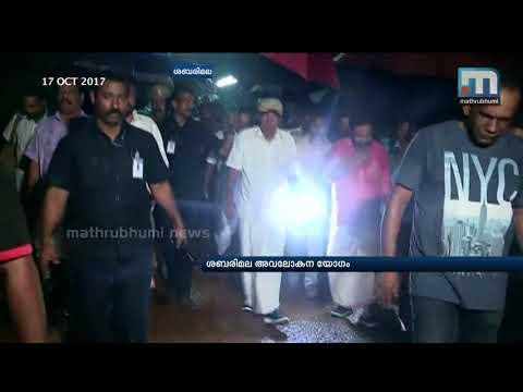 Kerala CM Pinarayi Vijayan Trek 4.5 KM To Reach Sabarimala| Mathrubhumi News