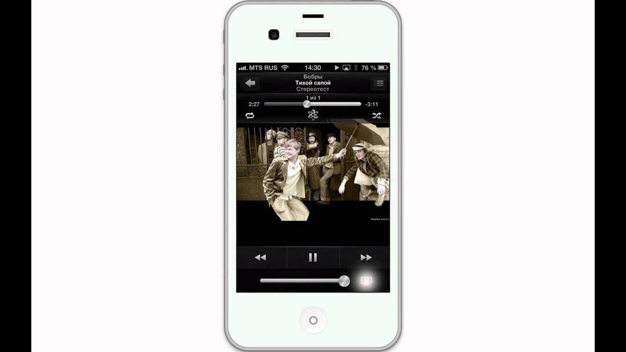 Скачать ios 6. 1. 4 для iphone 5 с обновлением профиля аудио [ссылки.