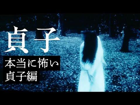 池田エライザ 貞子 CM スチル画像。CM動画を再生できます。