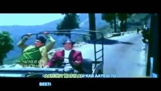 KARAOKE WITH ORIGINAL VIDEO TRACK - MERE SAPNO KI RANI [AARADHANA 1969]