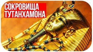 Взгляд изнутри: гастрольный тур Сокровищ Тутанхамона - Документальный фильм National Geographic HD