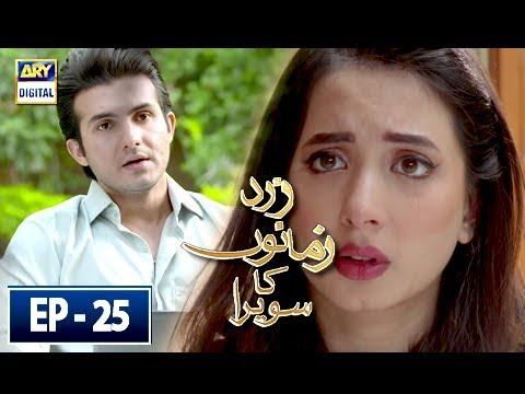 Zard Zamano Ka Sawera - Ep 25 - 21st May - ARY Digital Drama