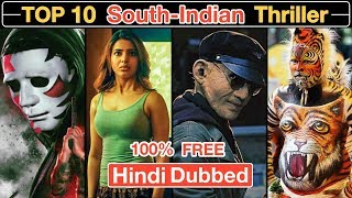 Top 10 Best South Indian Suspense Thriller Movies Dubbed In Hindi | Deeksha Sharma