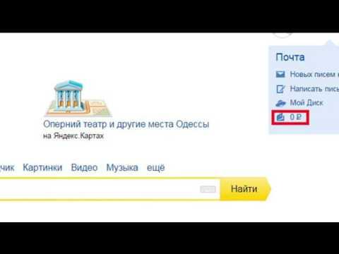 Как перевести Яндекс.Деньги через WesternUnion