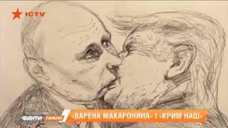 Встреча в Хельсинки. Трампу пришлось оправдываться, а Путин вернулся на коне? Факти тижня, 22.07