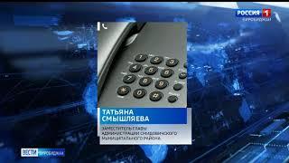 Пункт временного размещения в п. Николаевка развернули на базе школы №2