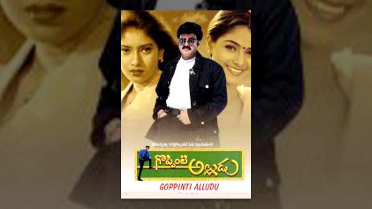 Goppinti Alludu HD Movie watch online | Balakriskna , Simran , Sanghavi