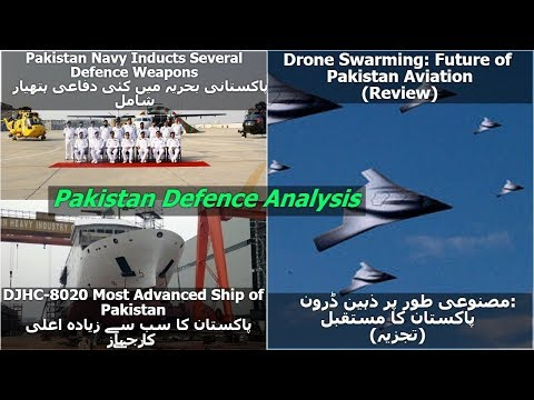 Drone Tech: Pakistan's Future?(Review)//Most Advanced Ship of Pak-Navy //Pak-Navy adds Defence Arms