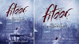 Fitoor Official First Look | Katrina Kaif, Aditya Roy Kapoor & Tabu |  12th Feb 2016