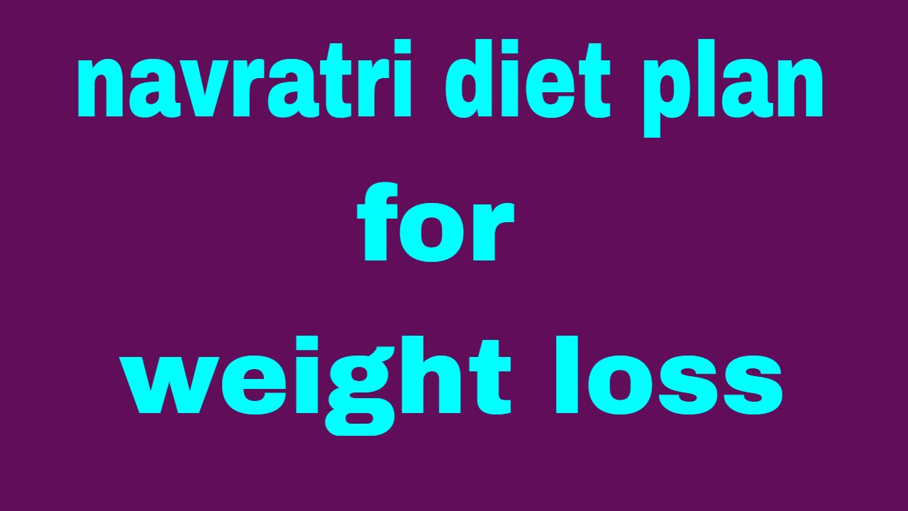 Loose 5 kg weight in navratri navratri special youtube loose 5 kg weight in navratri navratri special nvjuhfo Image collections