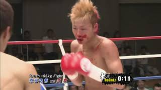 【OFFICIAL】武尊  vs  京谷 祐希 Krush.19/ Krush -55kg Fight/3分3R thumbnail