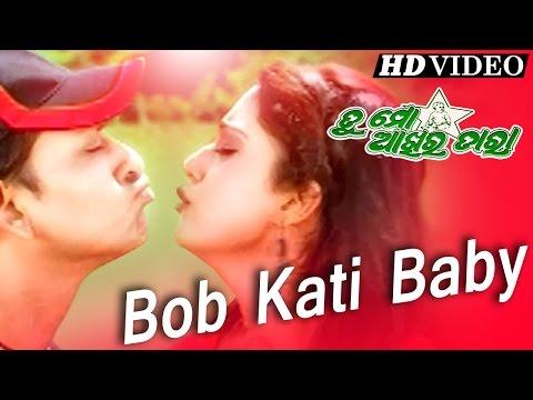 BOB KATI BABY | Masti Song I TU MO AAKHIRA TARA I Siddhanta, Barsha | Sidharth TV
