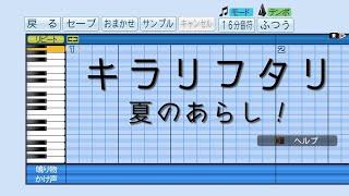 歌手:白石 涼子 実況パワフルプロ野球2018 https://store.playstation.com/#!/ja-jp/tid=CUSA10284_00.