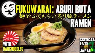 Gambar cover Fukuwarai Ramen 炙り豚ラーメン | with DarcNoodles