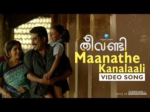 Maanathe Kanalaali Video Song | Theevandi...