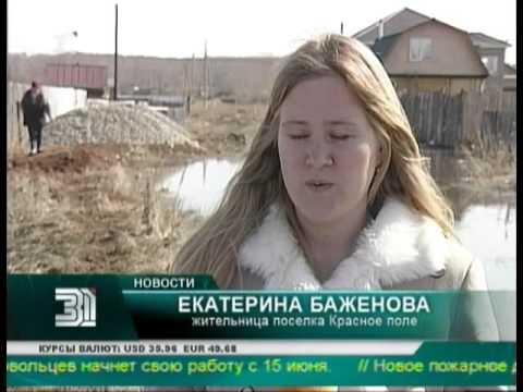 Село Красное поле в пригороде Челябинска топит