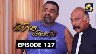 SIHINA SAMAGAMA Episode 127 ||''සිහින සමාගම'' || 25th November 2020 Thumbnail