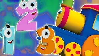 Боб, Поезд|Числа песни для детей и новорожденных|Подсчет 123|русский