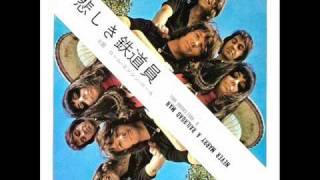 これは日本で発売されたシングル・バージョンです。 アルバムよりもテン...
