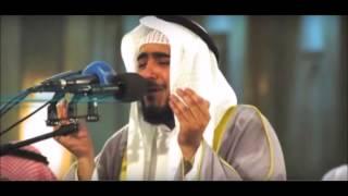 سورة البقرة للقارئ الشيخ فهد الكندري