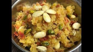 Unique Halwa Recipe/5min Halwa Recipe/Learn New Halwa Recipe/Winter speciality(English Subtitles)