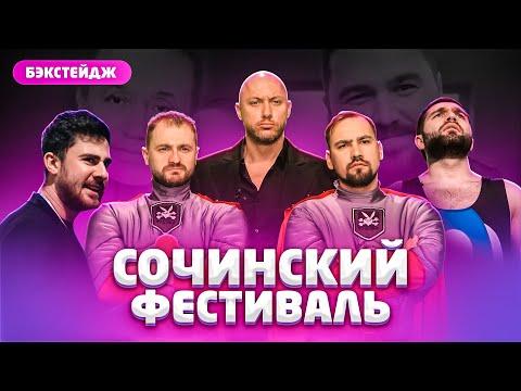 КВН 2019 Фестивальная подборка видеоклипов