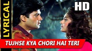 Tujhse Kya Chori Hai With Lyrics | Kumar Sanu, Sadhana Sargam | Hum Hain Bemisal 1994 Songs