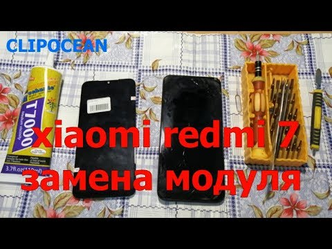 Xiaomi Redmi 7 ЗАМЕНА МОДУЛЯ
