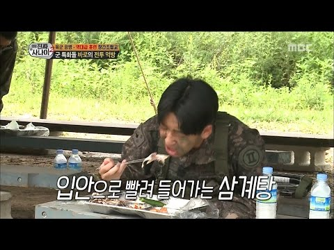 [Real men] 진짜 사나이 - Baro,'military jeonbok samgyetang' regular eating show! 20150816