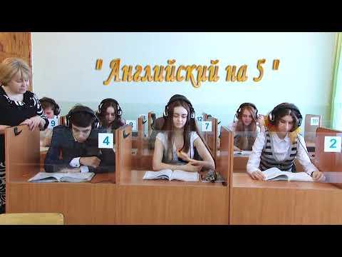 Промо ролик о МБОУ  Гимназия № 8 , г  Рубцовск, 2018 г