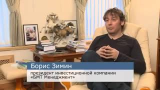 Борис Зимин как работает фонд quot;Династияquot;