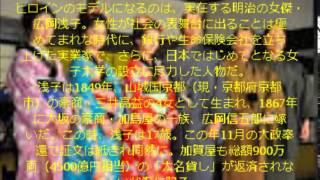 NHK大阪放送局は3月12日、2015年秋から放送する93作目となる連続テレビ...