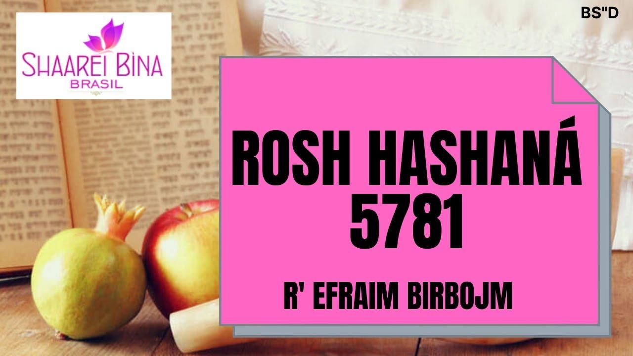 Rosh Hashaná 5781/ 2020