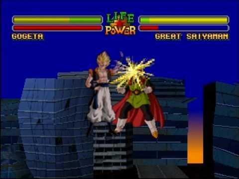 SONY PlayStation: DRAGON BALL Z - ULTIMATE BATTLE 22