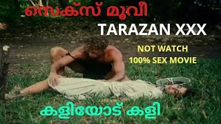 TARAZAN X SHAME OF JANE 1995 MOVIE MALAYALAM REVIEW