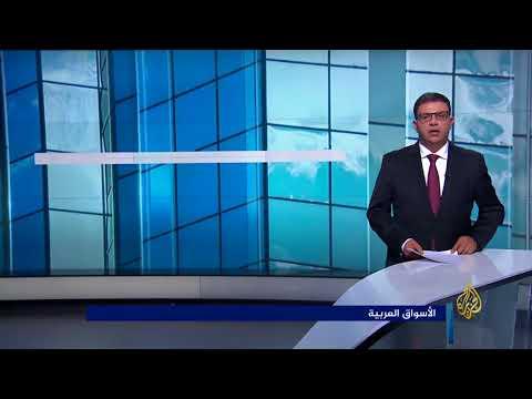 النشرة الاقتصادية الثانية 17/12/2017  - نشر قبل 10 ساعة
