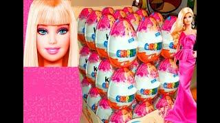 36 Киндер Сюрпризов Барби.Unboxing Kinder Surprise Eggs Barbie,игрушки Куклы Барби Профессии