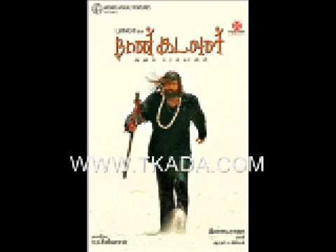 Pichaipaathiram Naan Kadavul Song FIRST ON NET- WWW .TKADA .COM