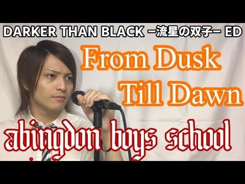 Zekule(ゼクレ)です! 今回は『DARKER THAN BLACK -流星の双子-』のエンディングテーマ abingdon boys schoolの『From Dusk Till Dawn』をカバーさせていただきまし ...