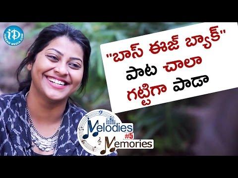''బాస్ ఈజ్ బ్యాక్'' పాట చాలా గట్టిగా పాడా - Sameera Bharadwaj    Melodies And Memories