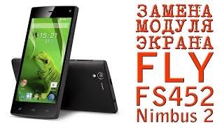 # ЗАМЕНА, МОДУЛЯ ЭКРАНА (FLY FS452 Nimbus 2)