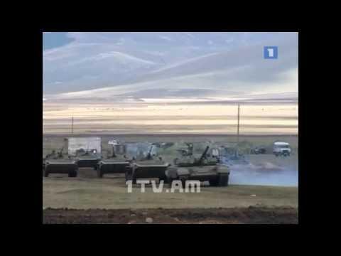 Армения: тактические учения 102-й российской базы/Armenia: Russian Army Holds Military Drills