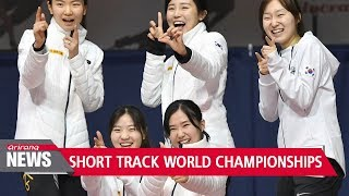 South Korea wins men's and women's relay short track gold at worlds