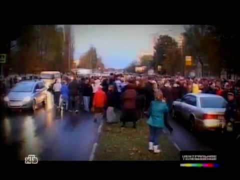 Авария в Брянске. НТВ - Центральное телевидение 16/10/2011