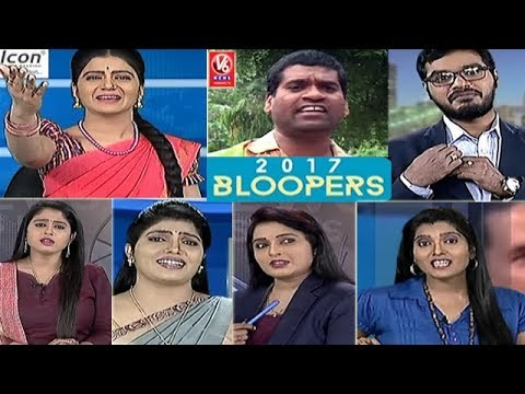 V6 Bloopers 2017 | Best Bloopers Of The Year By V6 News