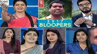 V6 Bloopers 2017 | Best Bloopers Of The Year By...